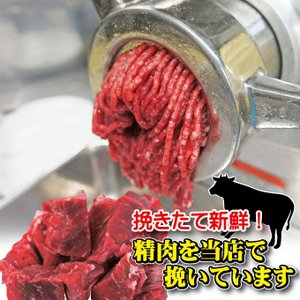 牛肉ひき肉国産100% 500g入 冷凍  パラパラミンチではありませんが格安商品 男しゃく ひき肉 100g当/99.9円+税  挽肉 挽き肉 牛ミンチ 牛ひき肉 牛挽肉|dansyaku|02