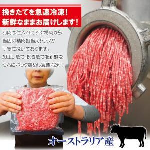 豪州産 牛ひき肉500g冷凍 オーストラリア産 男しゃく100g当79.8円+税パラパラミンチではありませんが格安商品 ひきにく 挽き肉 挽肉 牛ミンチ|dansyaku|02