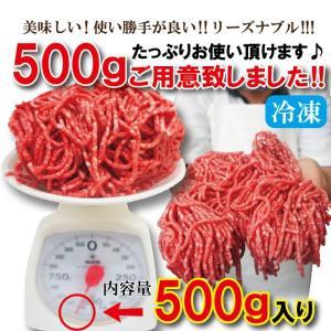 豪州産 牛ひき肉500g冷凍 オーストラリア産 男しゃく100g当79.8円+税パラパラミンチではありませんが格安商品 ひきにく 挽き肉 挽肉 牛ミンチ|dansyaku|03