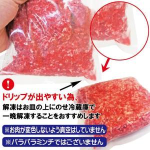 豪州産 牛ひき肉500g冷凍 オーストラリア産 男しゃく100g当79.8円+税パラパラミンチではありませんが格安商品 ひきにく 挽き肉 挽肉 牛ミンチ|dansyaku|06