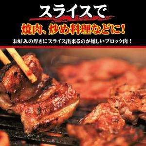 国産 豚バラ肉 ブロック冷凍 1kg 男しゃく100g当119.9円+税 ばら チャーシュー用 角煮 業務用|dansyaku|07
