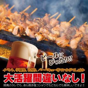 選べる 串焼12本セット冷凍 12種からお好きな組み合わせでお届け タレ付き 1本当り65円+税やきとり 焼き鳥 牛串 豚串 バーベキュー 焼肉 dansyaku 07