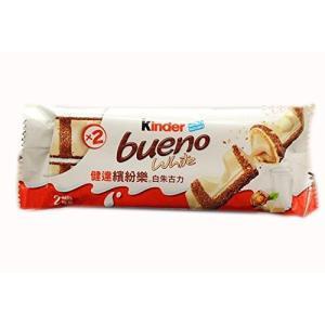 Kinder Bueno Twin Bars White Chocolate (4x43g) キンダ...
