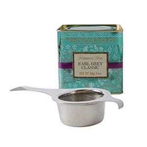 フォートナム&メイソン アールグレイティー英国紅茶ティーストレーナー国外からの発送品となるた...