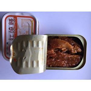 ワイルドは健康に良い、魚介類をキャッチ製品は、南シナ海、南海から自然の中で穏やかな塩味と中性、軽く甘...