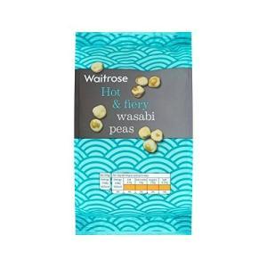 わさび豆の200グラム (Waitrose) (x 6) - Wasabi Peas Waitros...