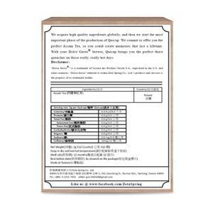 内容量:96 g(48カプセル,48杯分)原材料: アッサム紅茶紅茶のより美味しく淹れることが出来る...