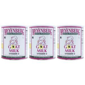 【3個セット】メインバーグ ゴートミルク 粉末タイプ (葉酸、ビタミンD配合) 340g [海外直送...