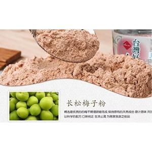 《長松》 台湾好味特淡梅粉 (180g) (万能梅パウダー・梅粉)× 3個 《台湾 お土産》 [並行...