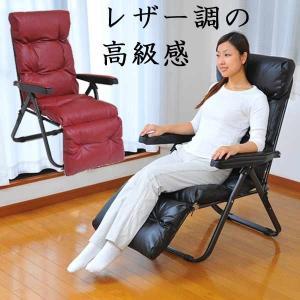 レザー調リクライニング チェア レッド  折りたたみ リラックス 椅子 リビング ハイバック 腰痛 フットレスト 収納 極厚の写真