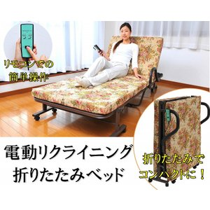 電動リクライニングベッド ゴブラン シングル 折りたたみベッド 電動ベッド 寝具 寝室   極厚  キャスター付き ベッド 折りたたみ お年寄り 楽々