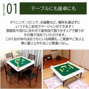 麻雀テーブル マージャン卓 家庭用 家族 ファ...の詳細画像2