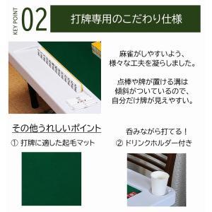 麻雀テーブル マージャン卓 家庭用 家族 ファ...の詳細画像3