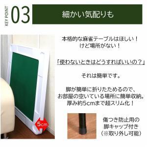 麻雀テーブル マージャン卓 家庭用 家族 ファ...の詳細画像4