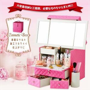 コスメボックス メイクボックス 化粧品収納ケース 化粧品収納ボックス  大容量 三面鏡 大容量 プレゼントの写真
