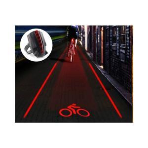 テールライト セーフティライト 5xLEDs & 2xLaser Tail Lights 点灯&点滅2パターンx3パターン可能|dart7