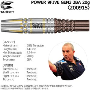 超高精度化 9FIVE  ORIGNAL GEM3 95%TUNGSTEN 20g|dart7