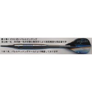 超高精度化 9FIVE(EU) 95%TUNGSTEN|dart7