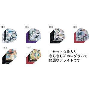 DIMPLEX 3D|dart7