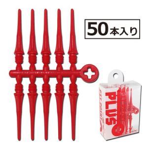 各色 FITポイントプラス 50本 dart7