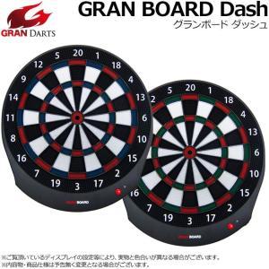 【オンライン対戦搭載】GRAN BOARD Dash 静音設計リニューアルモデル2017後期|dart7