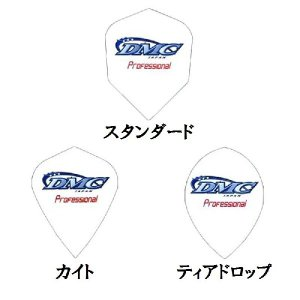 ダーツ フライト 羽 DMC PROFESSIONAL FLIGHT