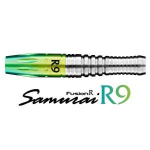 ダーツ バレル  Samurai R9サムライ・アールナイン (Samurai Fusion R)|darts-ya