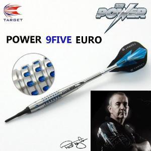 ダーツ セット バレル POWER 9FIVE EURO フィル・テイラー パワー ナインファイブ ユーロ (TARGET) darts-ya