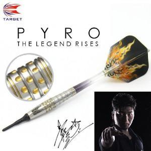 ダーツ セット バレル PYRO パイロ 星野光正モデル (TARGET) darts-ya