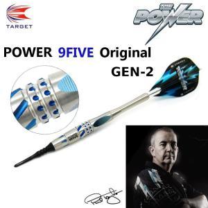 ダーツ セット バレル POWER 9FIVE Original GEN-2 フィル・テイラー パワー ナインファイブ オリジナル (TARGET) darts-ya