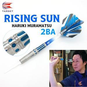 ダーツ セット バレル RISING SUN 95 2BA 村松治樹モデル (TARGET) darts-ya