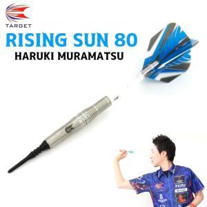 ダーツ セット バレル  RISING SUN 80 村松治樹モデル (TARGET) darts-ya