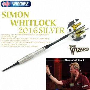 ダーツ セット バレル SIMON WHITLOCK 2016 SILVER サイモン ウィットロック シルバー (WINMAU) darts-ya