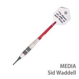 【アウトレット】unicorn MEDIA Sid Waddell 18g dartshive