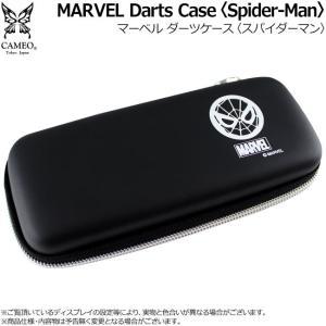 【予約商品 2017年9月26日発売予定】MARVEL Darts Case(マーベル ダーツケース) <Spider-Man(スパイダーマン)> (ダーツ ケース)|dartshive