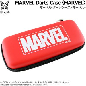 【予約商品 2017年9月26日発売予定】MARVEL Darts Case(マーベル ダーツケース) <MARVEL(マーベル)> (ダーツ ケース)|dartshive