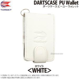 TARGET DARTSCASE  PU Wallet <ホワイト>|dartshive