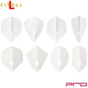 ダーツ フライト【シャンパンリング対応】Flight-L Soft【フライトL フライトエル ソフト dartshive