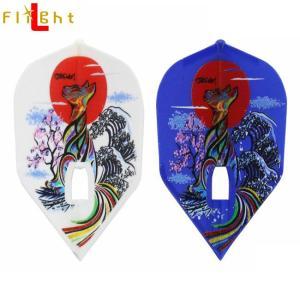 【シャンパンリング対応】PlayerフライトL HAL ver.3 シェイプ 村松治樹選手モデル (ダーツ フライト) dartshive