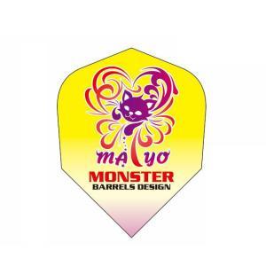 (ダーツ フライト)MONSTERフライト 森田 真結子モデル シェイプ <イエロー> MF-MY-001|dartshive