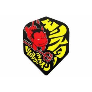 MONSTER フライト シェイプ 【ブラック】 021 【モンスター mini-mon Ani-mon ミニモン|dartshive