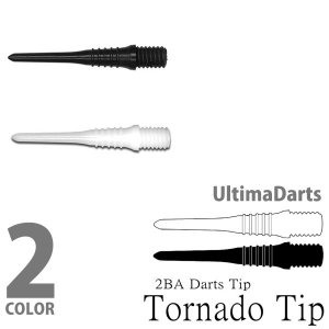 Ultima Darts トルネードチップ 100本入り|dartshive