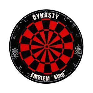 (ダーツ ボード)DYNASTY ハードダーツボード EMBLEM King 「Type-R」 B&Rオリジナルカラー【ダーツ ダーツボード ダーツセット ダーツゲーム|dartshive