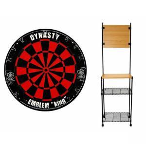 【セット商品】DYNASTY ハードダーツボード EMBLEM King 「Type-R」+ダーツスタンドLR900K セット|dartshive