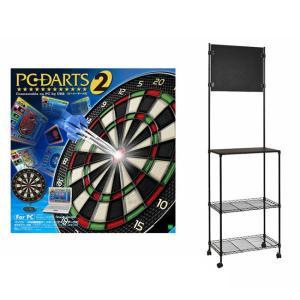 EPOCH社 PC-DARTS2 + ダーツスタンド LR904/K dartshive