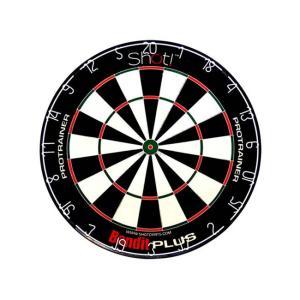 Shot! Bandit Protrainer【プーマ ショット バンディット プロトレーナー ダーツ ダーツボード ダーツセット ダーツゲーム|dartshive