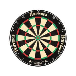 Harrows PRO MATCHPLAY BRISTLE|dartshive