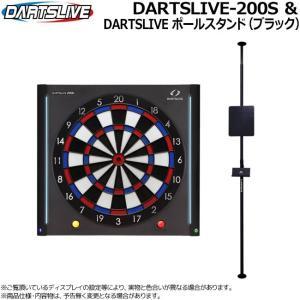 【予約商品 2020年8月下旬より順次発送予定 】【セット商品】DARTSLIVE-200S & D...