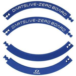 DARTSLIVE-ZERO BOARD(ダーツライブ ゼロボード) (ダーツ ボード)|dartshive|03