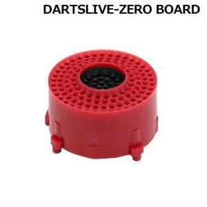 DARTSLIVE-ZERO BOARD(ダーツライブ ゼロボード) 互換セグメント ブルセット (...